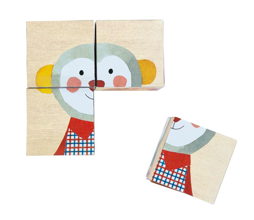 Les Popipop - Wooden cubes
